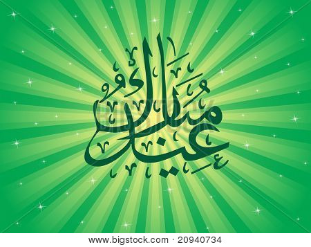 abstract green rays, twinkle star background with islamic zoha