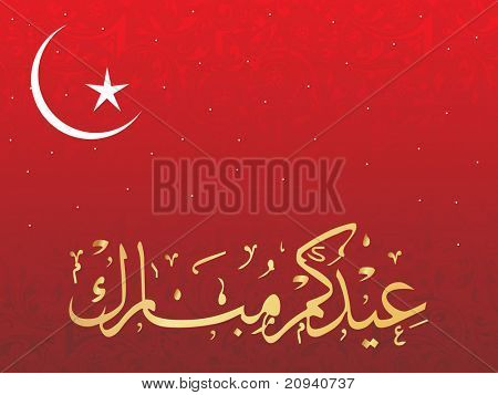 abstract red creative artwork background with holy islamic zoha
