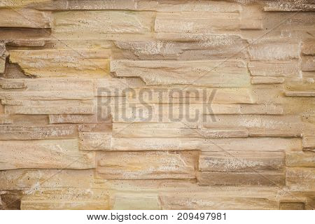 Decorative Beige Wall
