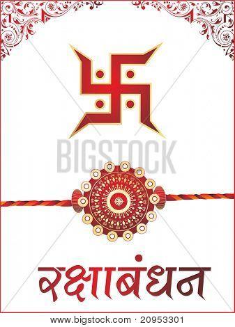 isolated rakhi on white creative pattern border background