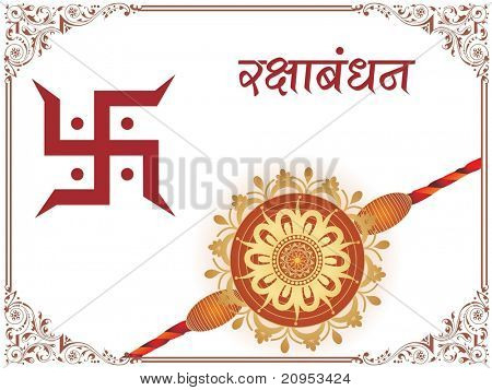 creative border pattern background with isolated rakhi