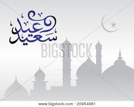 illustration, creative islamic holly background