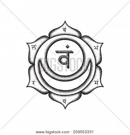 Hand Drawn Chakra Svadhishthana Illustration.