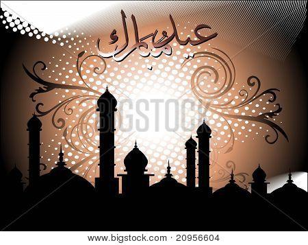 vector illustration of religious eid background