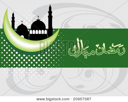 vector illustration of ramadan background poster