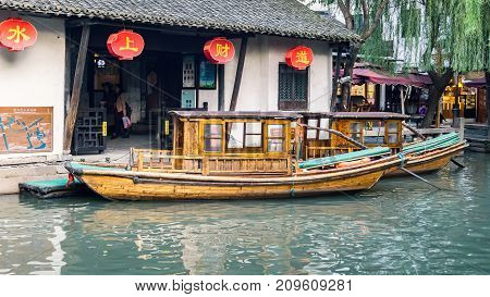 Suzhou, China - Nov 5, 2016: View across the waterway at the historic Zhouzhuang Water Town.