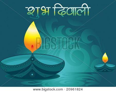 abstract diwali celebration background, vector illustration