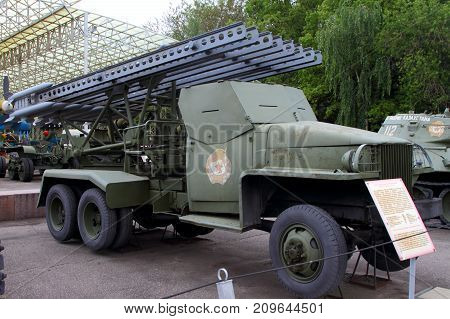 Moscow Russia - July 19 2017: BM-13N Katyusha multiple rocket launcher (USSR) on grounds of weaponry exhibition in Victory Park at Poklonnaya Hill.
