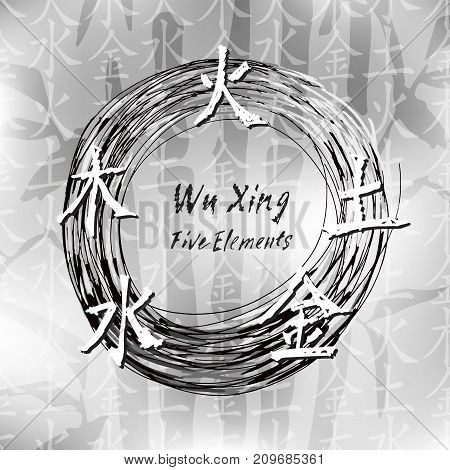 Five Feng Shui Elements Set - Chinese Wu Xing symbols. Translation of chinese hieroglyphs- wood, fire, earth, metal, water.