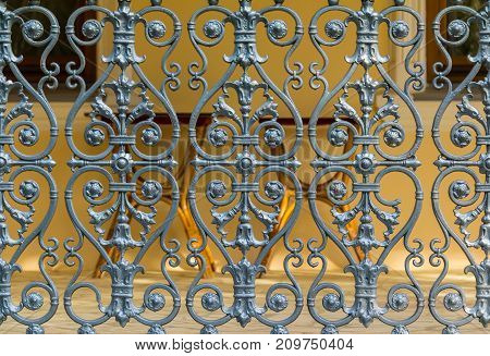 Wrought iron ornamental fence front view in Sochi Arboretum Russia