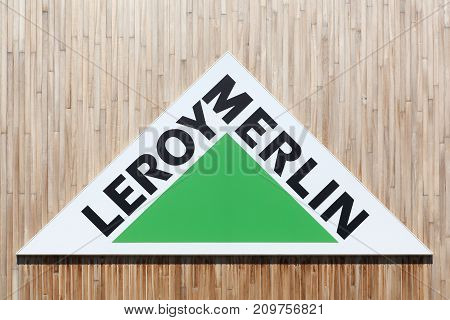 Grenoble, France - June 25, 2017: Leroy Merlin logo on a wall. Leroy Merlin is a French home improvement and gardening retailer serving several countries