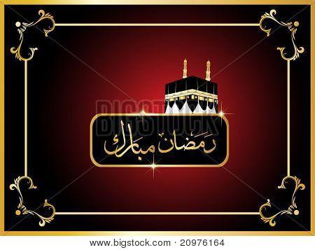 vector illustration for ramazan celebration