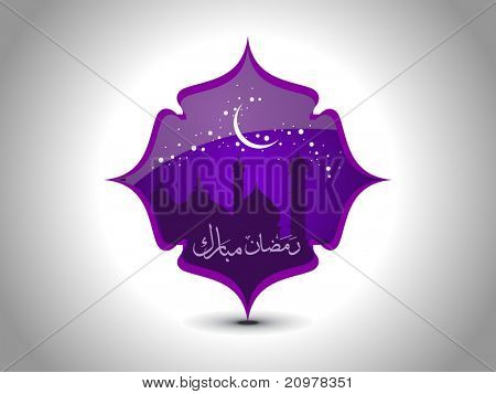 abstract grey background with isolated icon for ramazan