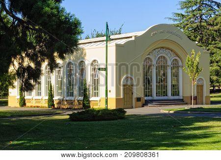 John Hart Conservatory in the City Park - Launceston, Tasmania, Australia