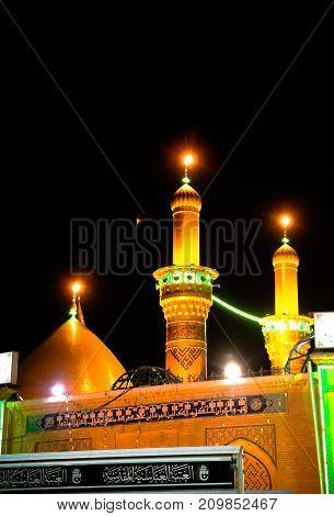 Shrine of Imam Hussain ibn Ali at night 01-11-2011 Karbala Iraq
