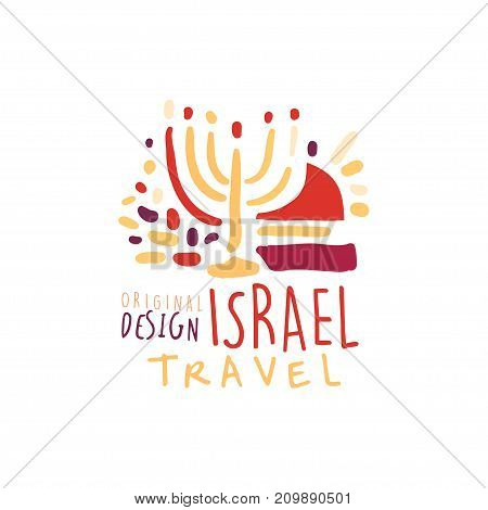 Travel and Israel tourism logo concept for agency or tour operator. Handwritten lettering. Trendy kids doodle of Hanukkah candles for summer vacation or holidays. Hand drawn vector isolated on white