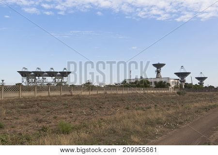 Vitino, Saksky district, Republic of Crimea, Russia - July 20, 2017: Center for distant space communications near the village of Vitino in the Saki district