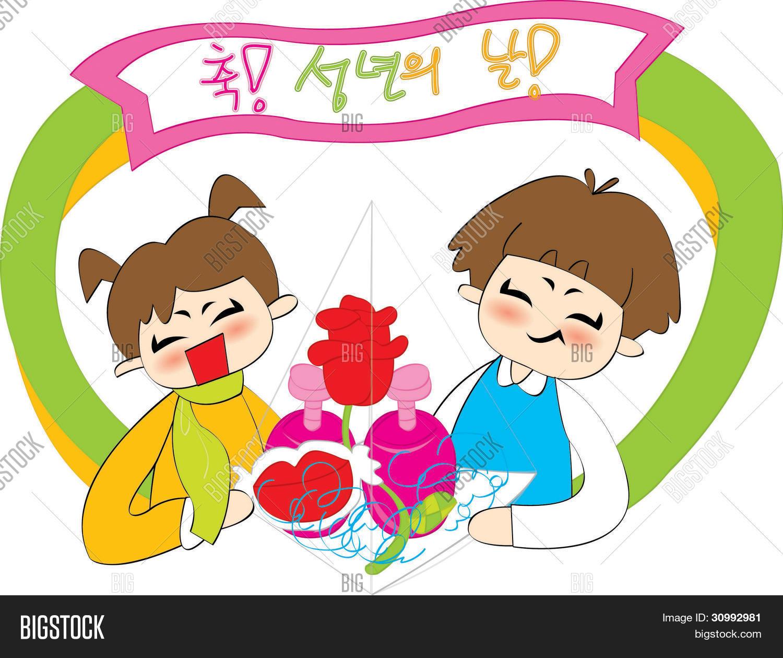 korean words vector photo free trial bigstock
