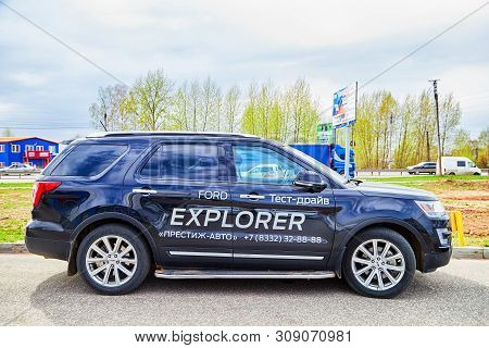 Kirov, Russia - May 07, 2019: Car Outdoors Near Showroom Of Dealership Ford In Kirov