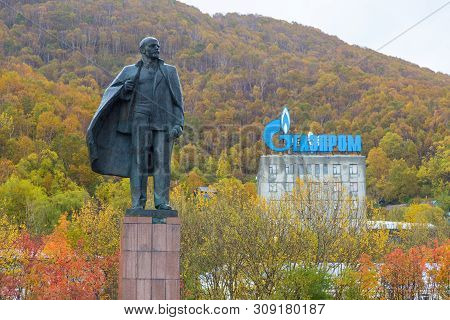 Petropavlovsk-kamchatsky, Russia- 05 October 2014: Monument To Vladimir Ilyich Ulyanov, Better Known