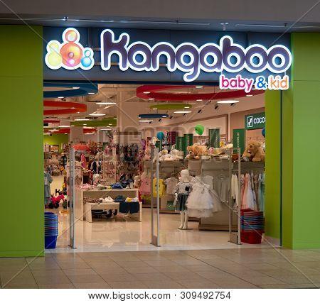 Gyor Hungary 05 07 2019 New Kangaboo Shop Opened In The Gyor Arkad