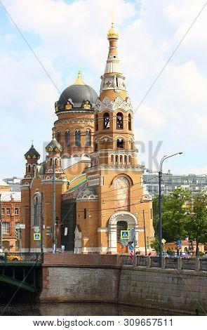 Church Of The Resurrection Naberezhnaia 116 Obvodnogo Kanala, Saint-petersburg, Russia July 2017