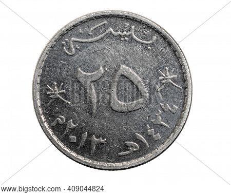 Oman Twenty Five Baisa Coin On White Isolated Background