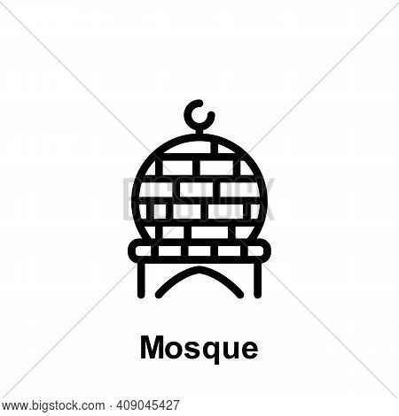 Ramadan Mosque Outline Icon. Element Of Ramadan Day Illustration Icon. Signs And Symbols Can Be Used