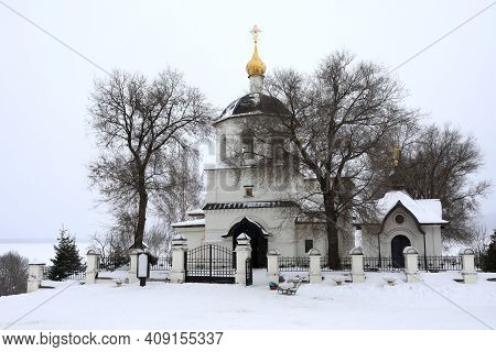 Temple Of Saints Equal To Apostles Tsar Constantine And His Mother Helena