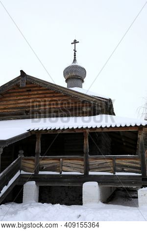 Trinity Wooden Church In Sviyazhsk