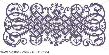 Ethnic Ornamental Weaving Vintage Border. Vector Illustration
