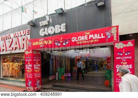 Kolkata, West Bengal, India - 10th September 2019 : Durga Puja Sale At Globe Shopping Mall, Formerly