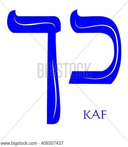Hebrew Alphabet - Letter Kaf, Gematria Fist Symbol, Numeric Value 20, Blue Font Decorated With White