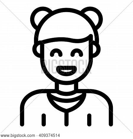 Child Generation Icon. Outline Child Generation Vector Icon For Web Design Isolated On White Backgro