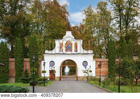 Krekhiv Monastery Of St. Nicholas Of The Basilian Fathers, The Ukrainian Greek Catholic Church. Mona