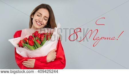 International Women's Day Greeting Card Design. Beautiful Young Lady With Flowers And Text Happy 8 M