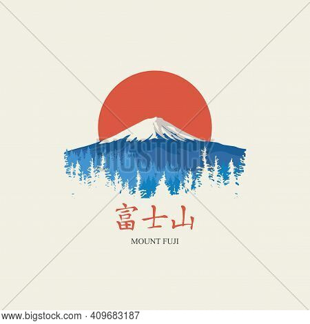 Japanese Landscape With Snow-covered Fujiyama And Fir Trees On The Background Of The Rising Sun. Dec