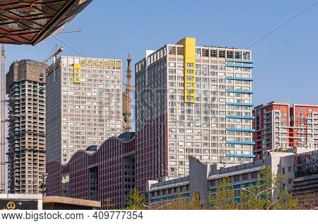 Beijing, China - April 27, 2010: Combination Of  White, Cubistic, Modern Highrise Office Buildings O