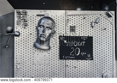 Dnepr, Ukraine- September 06, 2020: Zone For Storing And Renting Equipment With Sign About Price Inf