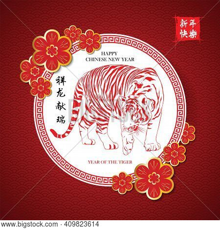 Chinese New Year 2022, Year Of The Tiger With Red Tiger Drawing For 2022 In The Chinese Pattern Circ
