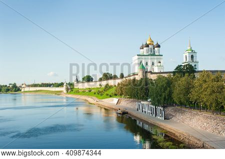 Kremlin Tower of Pskov city, Russia, Russian Federation (text translation from Russian language: