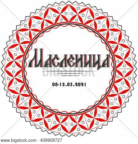 Shrovetide Or Maslenitsa. Excellent Gift Card. Shrovetide Lettering In Russian Language, Russian Ins