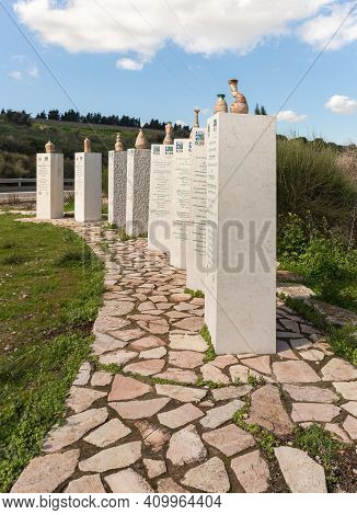 Qiryat Shemona, Israel, February 20, 2021 : Monument To The Defenders Of This Area Of Israel - Immig