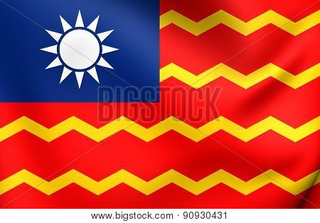Civil Ensign Of The Republic Of China