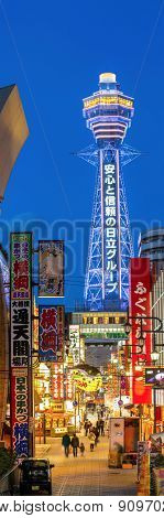 OSAKA, JAPAN - FEB 9: Tsutenkaku Tower in Shinsekai (new world) district at night. Tsutenkaku tower and the area are developed in 1912 with New York and Paris as models. Taken on Febuary 9 2015.