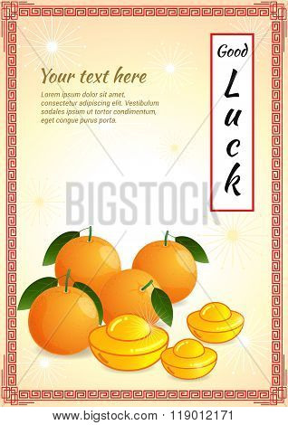 Four Oranges And Gold Tael Represent Chinese Culture Wish You Good Luck
