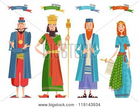 Jewish Festival Of Purim. Book Of Esther Characters And Heroes: Achashveirosh, Mordechai, Esther, Ha