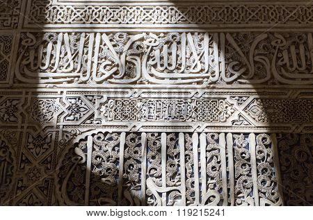 Alhambra Epigraphic Motifs