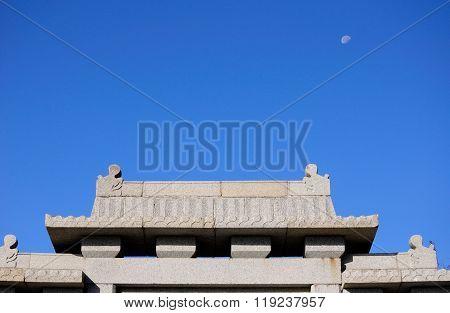Peng Yuan Gate Mount Tai