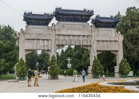 Beijing, China - Circa September 2015: Triple Gates In Old Traditional Park In Beijing,  China